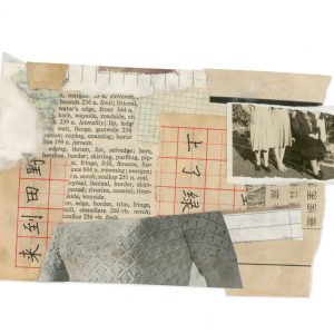 Collage by Ingrid K Brooker.